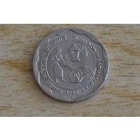 Индия 25 пайс 1980 ФАО
