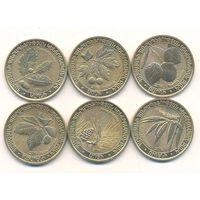 Армения. Набор из 6 монет по 200 драм 2014 год. Дикие деревья Армении.