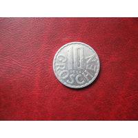 10 грошей 1992 год Австрия