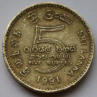 Шри-Ланка,5 рупий 1991 г