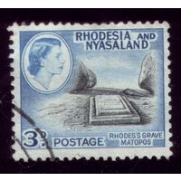 1 марка 1959 год Родезия и Ньясаленд 23