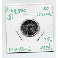 Гондурас 20 сентаво 1999 года -6