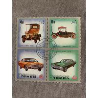 Йемен 1970. Классические автомобили. Сцепка