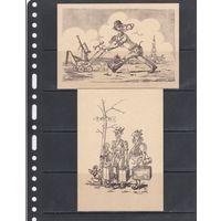 Депортация изгнание немцев из Судет 1945 Чехословакия ВМВ Набор 2 открытки чистые
