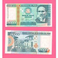 Банкнота Перу 10 000 интис 1988 UNC ПРЕСС
