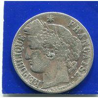 Франция 1 франк 1871 , серебро
