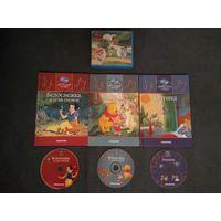 Книги Любимые сказки Дисней Disney + диски, футляр Deagostini