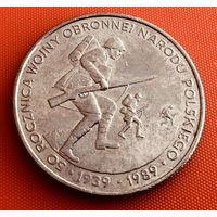 100-26 Польша, 500 злотых 1989 г. (50 лет с начала Второй Мировой войны)