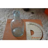 Маленькая бутылочка. Первая мировая.