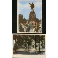 2 открытки 1966г. Брест