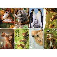 Календарики Венгрии,фауна,8 шт, 2021