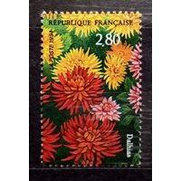 "Выставка марок - ""Le Salon du Timbre"", Франция, 1994 год, 1 марка"