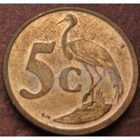 5613:  5 центов 2008 ЮАР