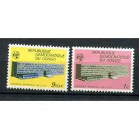 Конго - 1970 - Всемирный день электросвязи - [Mi. 385-386] - полная серия - 2 марки. MNH.