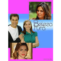 Beleza pura / Совершенная красота (Бразилия, 2008) Все 130 серий. Скриншоты внутри