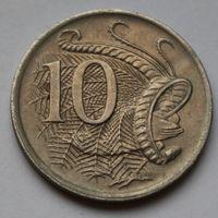 Австралия, 10 центов 1973 г.