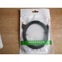 Фирменный дата-кабель UGREAN тип USB-C  USB 2.0 1.5 метра (упаковка)