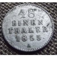 Мекленбург-Шверин. 1\48 талера 1855