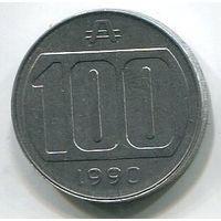 АРГЕНТИНА - 100 АУСТРАЛЕЙ 1990