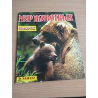 Пустой журнал наклеек по коллекции Panini Мир Животных 1996 года