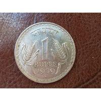 1 рупия 1979 Индия   Отметка монетного двора - Бомбей
