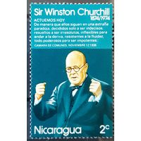 Почтовая марка 1974 The 100th Anniversary of the Birth of Winston Churchill, 1874-1965 - - Никарагуа