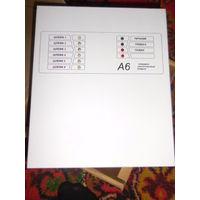 Сигнализация  а6- 06