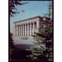 1977 год Алма-Ата Дом Правительства