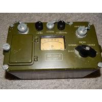 РАРИТЕТ! Дозиметрический прибор ДП-23-А с дозиметром ДКП-50-А