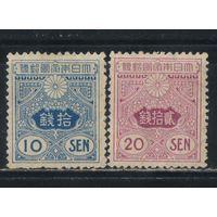 Япония Имп 1914 Вып Тазава тип I Стандарт*