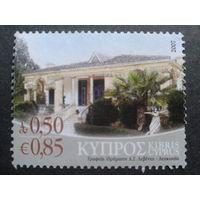 Кипр 2007 стандарт