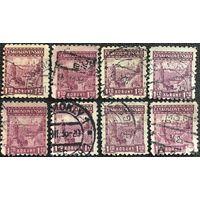ЦІКАВІЦЬ АБМЕН! 1927, Страхаў, 1,2 каруны