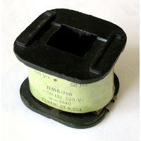Катушка магнитного пускателя ПМЕ-200