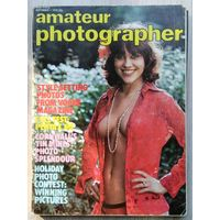 Amater Photographer. 1979