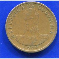 Колумбия 2 песо 1979