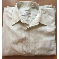 Детская новая серо-бежевая рубашка в светящуюся полоску с большим карманом на груди с запасной пуговицей для её замены и восстановления для мальчика от 9 до 12 лет