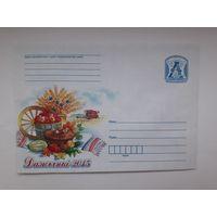 Маркированный конверт 2015 Беларусь Дожинки