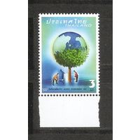 Тайланд 2005 Земля