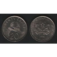 Сингапур _km52 20 центов 1986 год (b06)