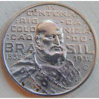 20. Бразилия, 2000 рейс серебро 1932 год, 400-летие колонизации.
