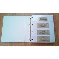 Альбом для банкнот (бон), Большой и очень вместительный! (альбом для - бумажных денег, облигаций, купюр,открыток и т.д.)