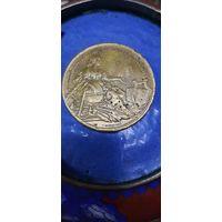 В память всероссийской выставки в Москве 1882 года. Александр III. Бронзовая настольная медаль.