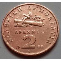 2 драхмы, Греция 1988 г.