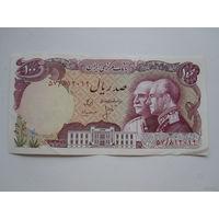 100 Реалов (Иран)