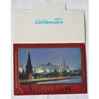 Набор почтовых карточек с видами Москвы (8 штук)