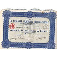 La publicite lumineuse internationale  (световая реклама по всему миру), Париж,  1927 г.
