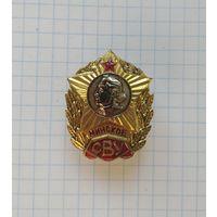 """Краб"" Минского СВУ"