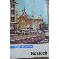 Росток. Rostock. Путеводитель (ГДР)
