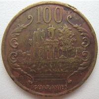 Парагвай 100 гуарани 1995 г. (d)