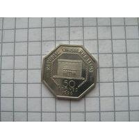 Сьерра Леоне 50леоне 1996г.